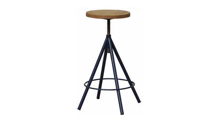 Romero Swivel Stool
